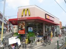 マクドナルド 氷川台駅前店