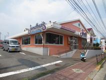 ジョナサン 氷川台店