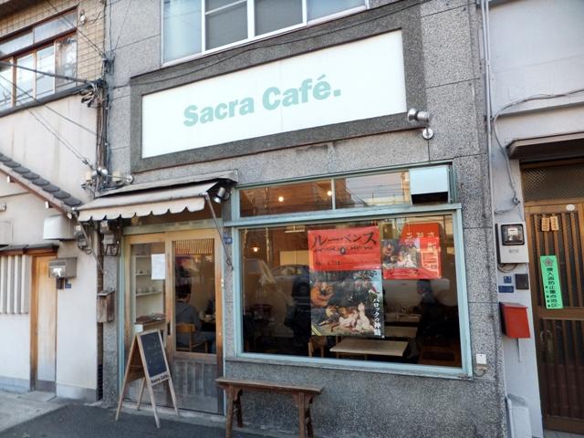 sacra cafeの画像