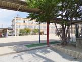 明親小学校