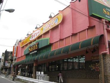 ザ・ダイソー・よしや大谷口店の画像1