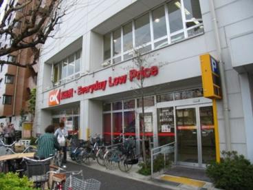 オーケー小茂根店の画像1