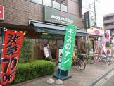 モスバーガー 営団平和台店