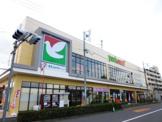 ヨークマート・練馬平和台店