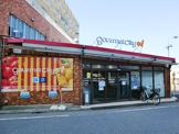 グルメシティ・練馬平和台店