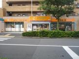 アコレ平和台駅前店