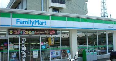 ファミリーマート・緑が丘駅前店の画像1