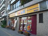 松屋 西巣鴨店