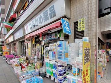 つるかめ薬品 西巣鴨店の画像1