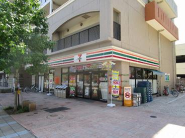 セブンイレブン・足立西新井栄町1丁目店の画像1