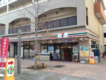 セブンイレブン・足立西新井栄町1丁目店の画像2