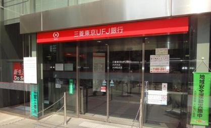 三菱東京UFJ銀行 荏原支店の画像1