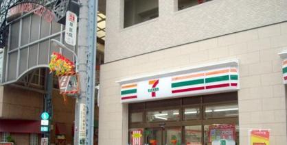 セブン−イレブン 荏原中延駅前店の画像1