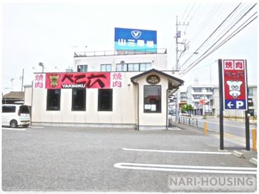 焼肉べこ六武蔵村山店の画像1