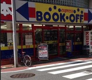 ブックオフ中延駅前店の画像1