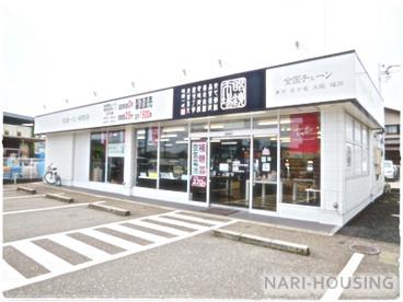 眼鏡市場武蔵村山店の画像1