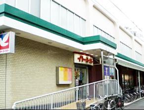 イトーヨーカドー 戸越店の画像1