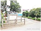 三本榎史跡公園