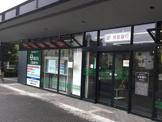 京都銀行 西大津支店