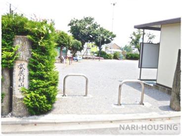 新海道児童遊園の画像1