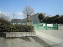 南城陽中学校