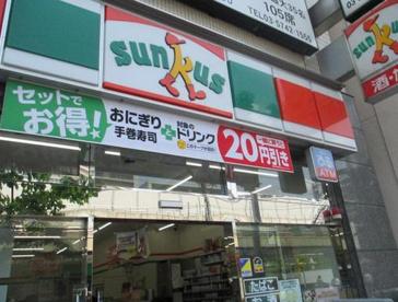 サンクス大井1丁目店の画像1