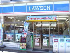 ローソン・品川区役所前店の画像1
