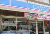 ローソン 磯子駅前店