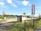 比叡辻臨水公園