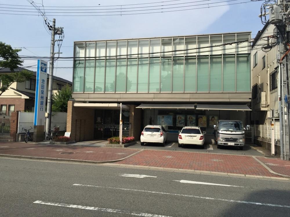 池田泉州銀行の画像