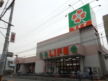 ライフ 豊津店の画像1