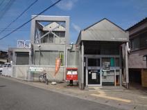 京都下川原郵便局