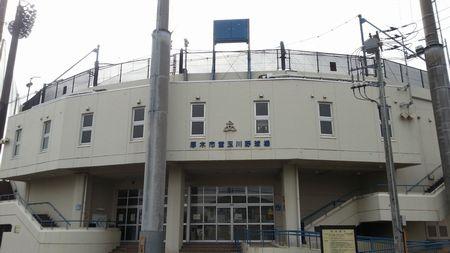 【厚木市】玉川野球場の画像