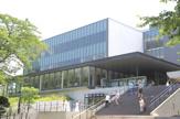 私立鶴見大学