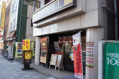 CoCo壱番屋JR川崎駅西口通店の画像1