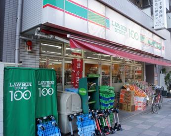 ローソンストア100川崎南幸2丁目店の画像1