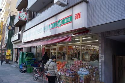 ローソンストア100川崎南幸2丁目店の画像2