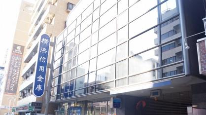 横浜信用金庫川崎支店の画像1