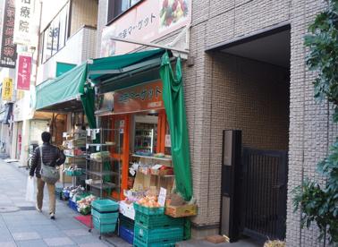 中華マーケット川崎西口店の画像1