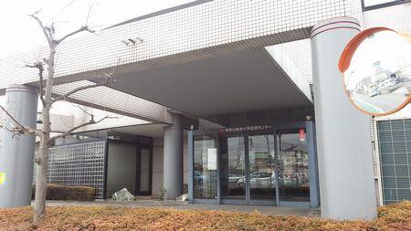【厚木市】神奈川県湘南赤十字血液センターの画像