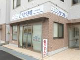 プラザ薬局 南千里山店