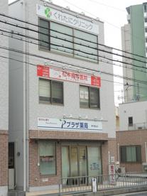 プラザ薬局 南千里山店の画像3