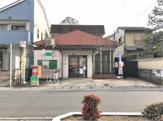 宇治壱番郵便局