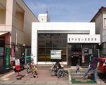 宇治西小倉郵便局