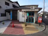 宇治陰田郵便局