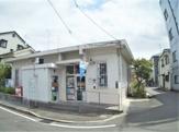 宇治槇島郵便局