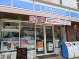 ローソン 東神奈川駅前店