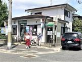 城陽平川西郵便局