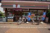 セブンイレブン大田区鵜の木2丁目店