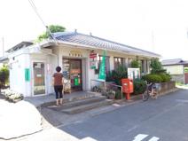 草内郵便局